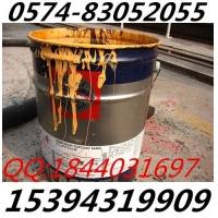 海虹老人牌环氧厚浆防腐油漆45880