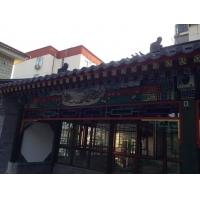 北京輕質瓦,仿青瓦,長廊瓦