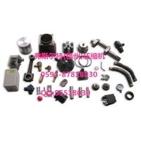 1625164696厂家低价直销博莱特空压机联轴器16251