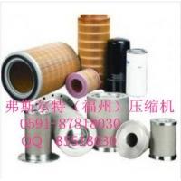 2205443213厂家低价直销富达空压机电磁阀220526