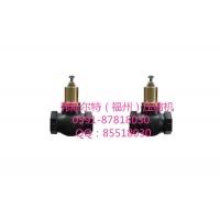 DF360-24-00厂家低价直销飞和空压机最小压力阀