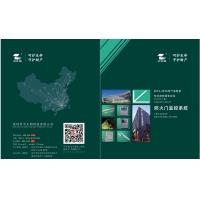 湛江防火门监控器