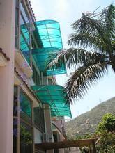阳光板雨棚 不锈钢阳光棚