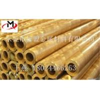 H59黄铜管