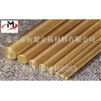 东莞祈盟 供应H59黄铜棒 适用于锁芯,锁头