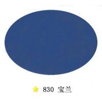 中国吉利铝塑板(幕墙材料)--830宝兰