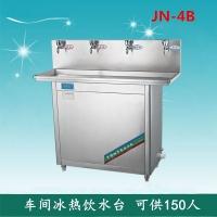 提供开水温开水冰水员工饮水的工厂车间冰热饮水机