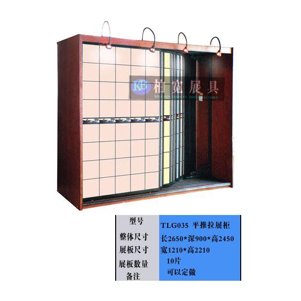 单面靠墙平推式木地板展示柜
