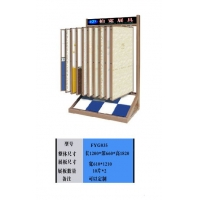 耐磨砖展示柜,瓷砖展示柜,瓷片展具,瓷砖展柜