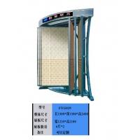 防滑砖展示柜,T型防滑砖展柜,防滑砖展示柜效果图