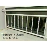 A.阳台飘窗护栏 儿童阳台防护栏