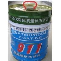 911双组份聚氨酯防水涂料优质厂家