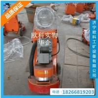 380自吸尘式地坪研磨机  多功能环氧打磨机