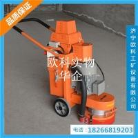 工程地坪研磨机 300型环氧地坪研磨机