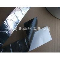 单面铝箔丁基胶带钢结构彩钢瓦板安装天沟密封补漏专用丁基胶