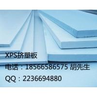 供应惠州XPS挤塑板