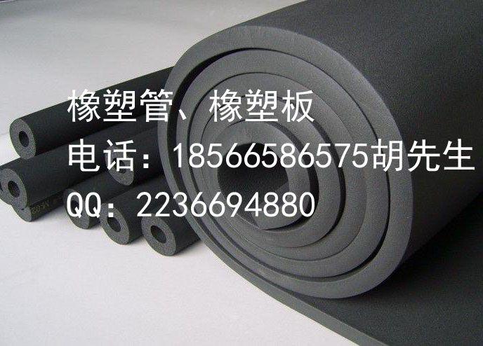橡塑海棉板广州橡塑管保温棉
