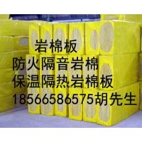 供应惠州屋面隔热岩棉板