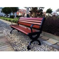 公园休闲座椅.公园椅