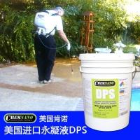 永凝液dps防水剂 纳米硅无机渗透型防水剂