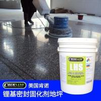 美国肯诺进口混凝土锂基密封固化剂 地面硬化抛光