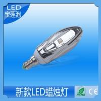 富可达LED蜡烛灯 最新款式LED宝莲泡
