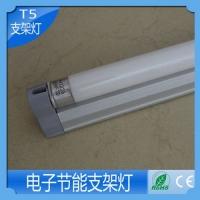 供应高品质支架灯 荧光灯支架