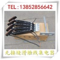 铜碳合金无接缝滑触线集电器