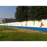 淄博墙体彩绘,淄博手绘墙