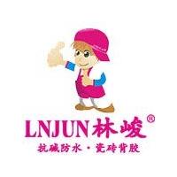 重庆林峻科技有限公司