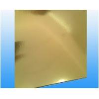 潍坊划算的金银纸