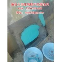 玻璃鳞片防腐胶泥 污水池专用