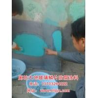 河北秦皇岛玻璃鳞片胶泥