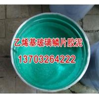 上海华昌防腐涂料  玻璃鳞片胶泥