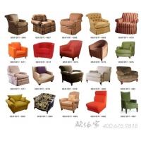 成都沙发 布艺沙发 KTV沙发 专业定制沙发 时尚沙发