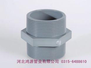 以上是pvc-u给水管件的详细介绍,包括pvc-u给水管件的厂家、价格、