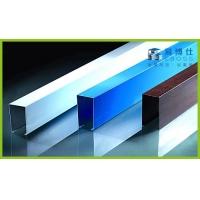 U型铝方通挂条天花铝方通木纹铝方通质量保证