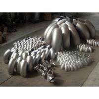 阜晟管件规格 不锈钢304弯管件 无缝对焊管件 大口径直缝管