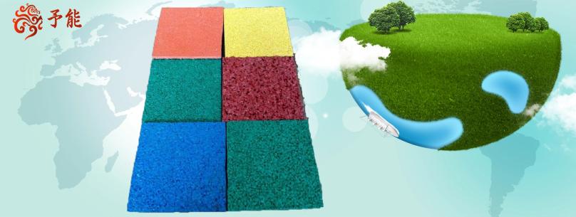 上海环氧地坪 专业提供环氧地坪施工 环氧地坪漆生产企业