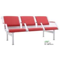豪华等候椅LG-903P
