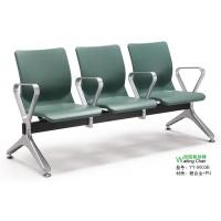 豪华聚安脂等候椅 豪华PU等候椅  医院候诊椅YY-9603