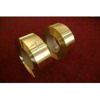 c2680黄铜带