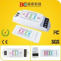 LED控制器全色彩3路通道整体变色RGB控制器