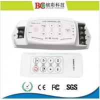LED调光器灯带调光器恒压3通道灯光控制器
