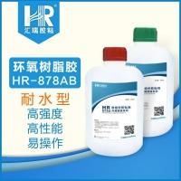深圳高强度金属结构胶粘剂 丙稀酸酯AB胶水