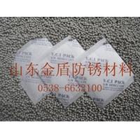 供应矿物质防锈干燥剂