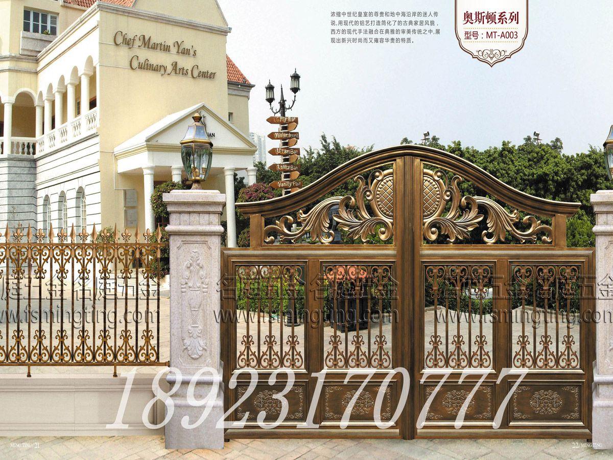 铝合金大门 铝艺楼梯护栏 阳台护栏
