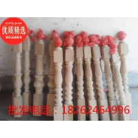 榉木楼梯立柱/实木楼梯栏杆/室内柱子/扶手弯头护栏