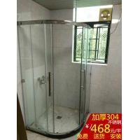 红房子不锈钢淋浴房隔断卫生间简易浴屏移门弧型淋浴隔断