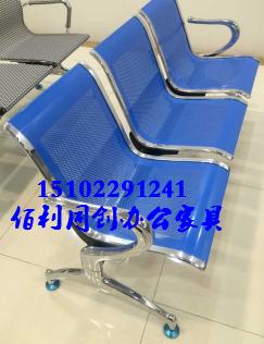 不锈钢排椅-天津礼堂椅高度及尺寸